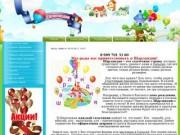 Сальск оформление праздников воздушными шарами