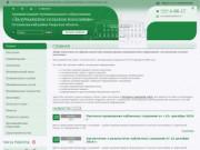 Администрация муниципального образования «Залучьенское сельское поселение» Осташковский район