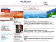 Политическая Партия Справедливая Россия в Республике Коми