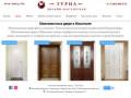 """Dveri-turna.ru — Межкомнатные двери в Махачкале от Дизайн Мастерской """"ТУРНА"""""""