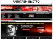 Водитель Бари Алибасова задержан за изнасилование (видео) - Lifenews.ru