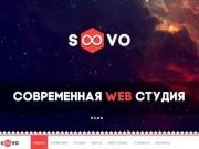SOOVO - Разработка, создание и изготовление сайтов в Калининграде
