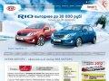 Актив-Моторс - официальный дилер Киа Моторс по продаже автомобилей Kia в Москве