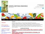 Заказать торт в Подольске, Заказ торта в Чехове,Северное Бутово,Южное Бутово, Климовск