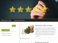 Myotzyv - сайт с отзывами на различные товары в сети от реальных пользователей. (Россия, Московская область, Московская область)