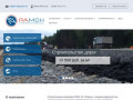 Строительная компания, дорожно-строительная техника и услуги (Россия, Московская область, Москва)
