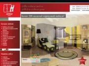 Мебельное производство Мегаполис - мебель из г. Волжск, Республики Марий ЭЛ
