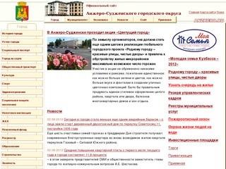 Anzhero.ru