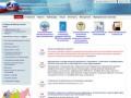 Tuvastat.ru — Территориальный орган Федеральной службы государственной статистики по Республике Тыва -