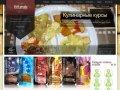 Сайт заказа тортов, обедов и закусок ведической вегетарианской кухни от Критамалы