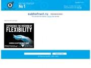 Армянские сухофрукты | ДОШАБ.ru › Интернет-магазин продуктов и товаров из Армении