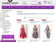 Интернет-магазин женской одежды - Bomond-fashion.ru