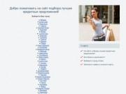 Взять кредит Кредитные Карты в г Новочеркасск - Лучшие предложения России