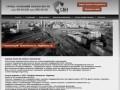 Охрана и безопасность. Полный комплекс охранных услуг. (Россия, Московская область, Москва)