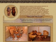 Мебель из капа (Архангельск, тел. 89522518799)