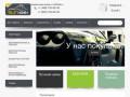 Тонировочная пленка для авто и окон по оптовым ценам | SUNStek.ru