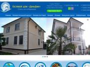 Отдых, Отель, Абхазия , Море, Сухум, Гостевой дом, Частный сектор,