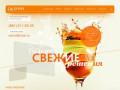 Размещение рекламы на билбордах. Большой опыт в данной сфере. (Россия, Нижегородская область, Нижний Новгород)