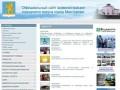 Официальный сайт Мантурово