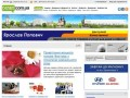 04565.com.ua - сайт міста Фастова