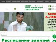 Профессиональное образование. План занятий. (Россия, Нижегородская область, Нижний Новгород)