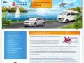 Транспортные услуги в Сочи (Аренда и прокат автомобилей в Сочи, аренда микроавтобусов, катеров и даже вертолета)
