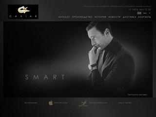 Caviar - золотой iphone 4s (продажа элитных телефонов) - официальный сайт в России