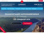 Лечение зависимости в Самаре (Россия, Самарская область, Самара)