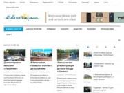 Novosti-Evpatorii.ru - всегда свежие новости Евпатории (Крым, г. Евпатория)