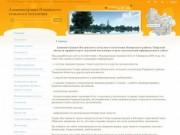 Администрация Ильинского сельского поселения Кимрского района Тверской области  