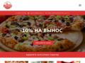 Пиццерия, разливные напитки, доставка пиццы, доставка суши (Россия, Тверская область, Тверь)