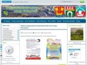 Информационный портал города Никольское и Тосненского района ЛО