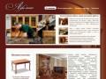 Фирма «Аора линия» - эксклюзивная мебель из дерева на заказ (Московская область)