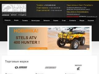 Интернет-магазин квадроциклов