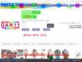 Интернет магазин dan11.ru   Товары для домашнего уюта и комфорта. (Россия, Коми, Коми)