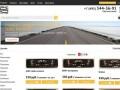Ramkananomer.ru — Интернет-магазин по продаже рамок на номера. Полный список продукции