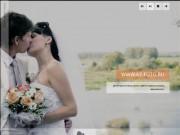 Александр Балов — фотограф (Шуя) - профессиональная свадебная фотография (a2-foto)