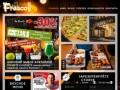 Cafe FRESCO | Калуга Кафе, Ресторан, Паб, Тайм-кафе, Антикафе