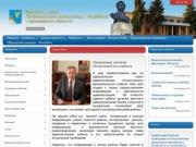 Сайт администрации Острогожского района (Воронежская область)