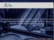 Юрист Абакан, Хакасия, Юридические услуги — Бесплатная консультация юриста, большой опыт