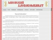Mtsxk.ru