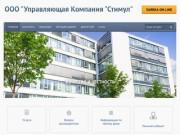 Жилищно-коммунальное хозяйство - ООО Управляющая Компания Стимул г. Нягань