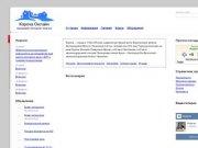 Короча Онлайн. Сайт города Короча Белгородская область