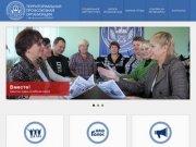 Территориальная профсоюзная организация г. Железногорск