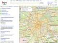 3D-панорамы улиц Архангельска от Яндекса (Maps.yandex.ru)