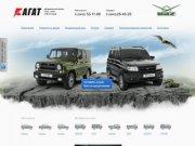 Продажа автомобилей УАЗ в Волгограде :: АГАТ — официальный дилер ОАО «УАЗ» в Волгограде