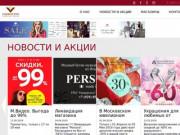 Торговый центр Университи Пятигорск