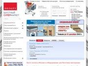Багет оптом Москва, картон для паспарту, продажа багета, оборудование для багетных мастерских