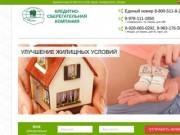 «Кредитно-сберегательная компания» Крым, Моздок