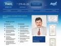 Строительно-техническая экспертиза (Россия, Самарская область, Самара)